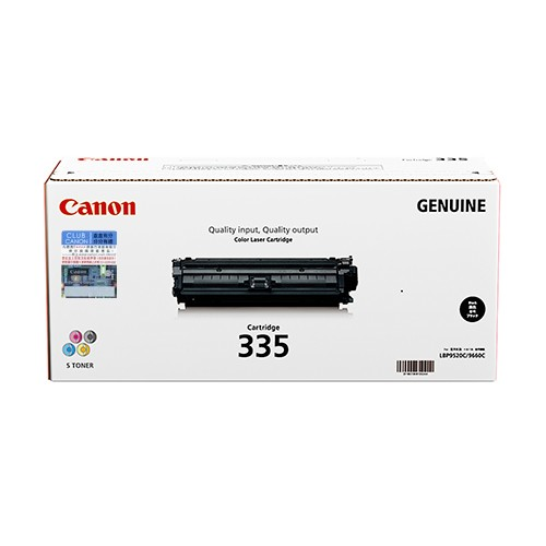 Mực in Canon 335E BK Laser Cartridge