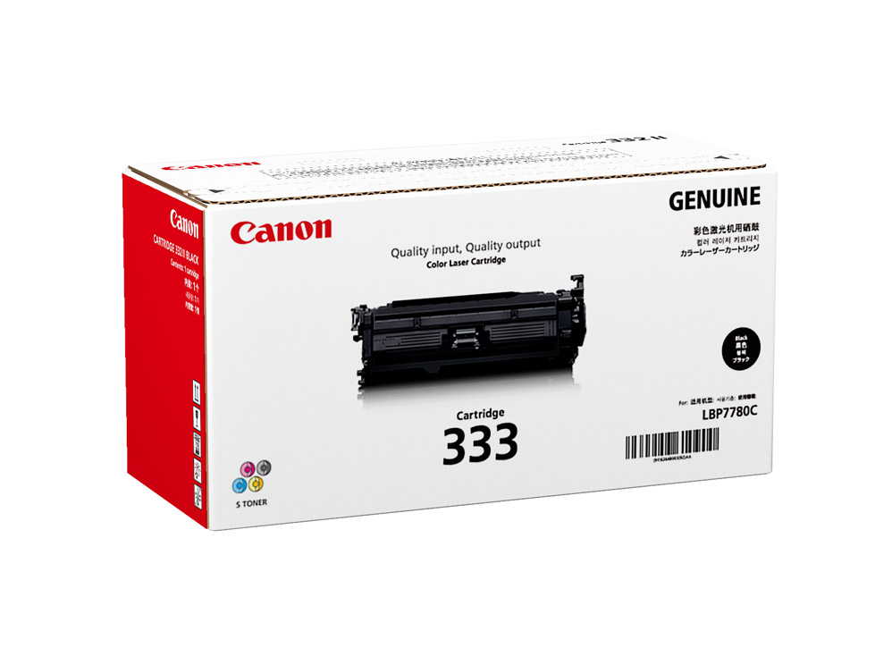 Mực in Canon 333 Laser Cartridge