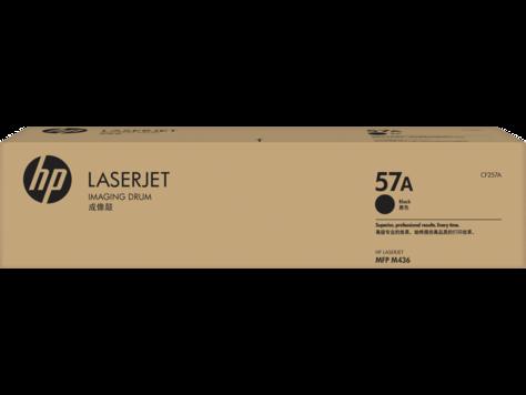 Drum HP 57A Original LaserJet Imaging Drum (CF257A)